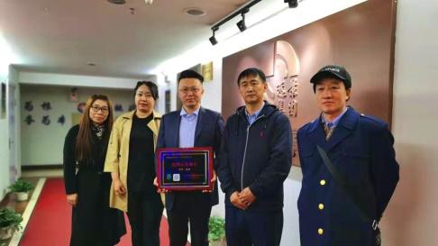 吉林省遠景照明集團