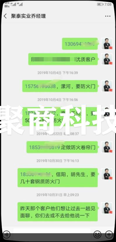 QQjietu20200327102705.jpg