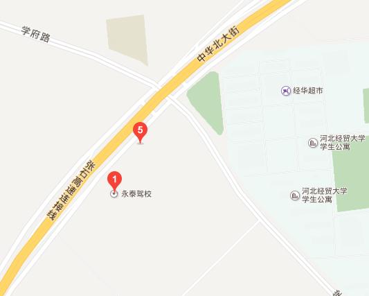 永泰驾校地址