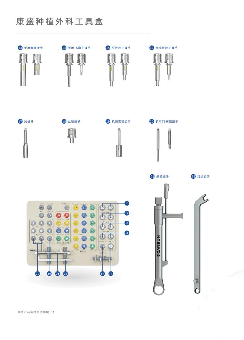 5 工具盒 03.jpg