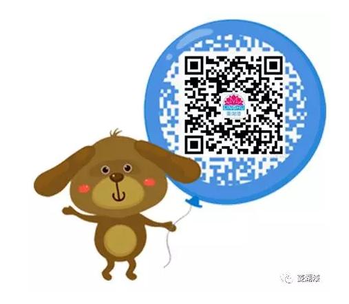 QQ图片20180207231154.png