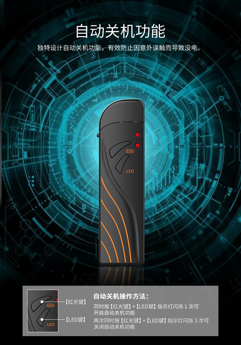 新款红光笔--描述2--锂电--天猫店专用_09.jpg