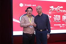 冯董事长与中国白酒大师吕云怀