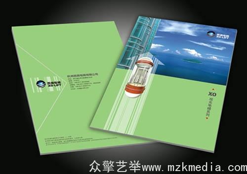 南京宣传册设计印刷