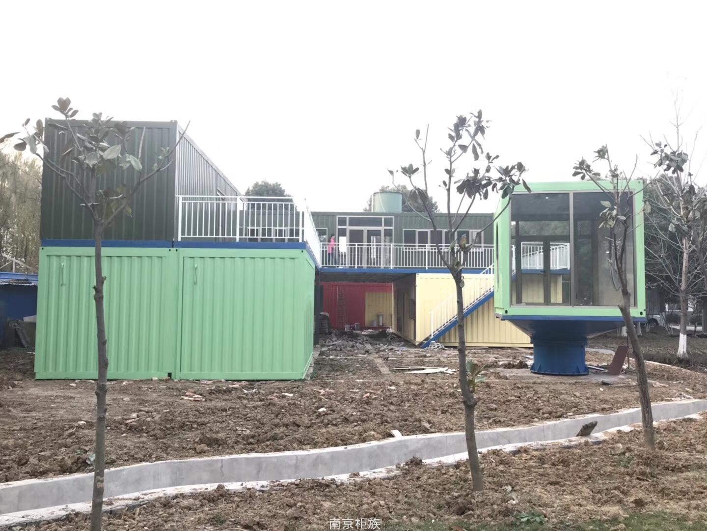 集装箱农庄
