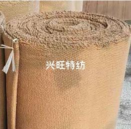 蛭石陶瓷纖維布布