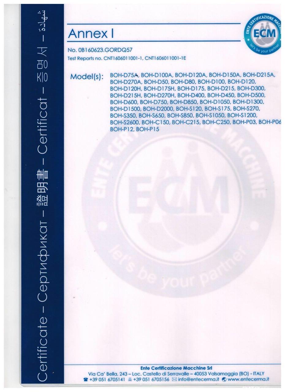 欧顿华CE认证证书2