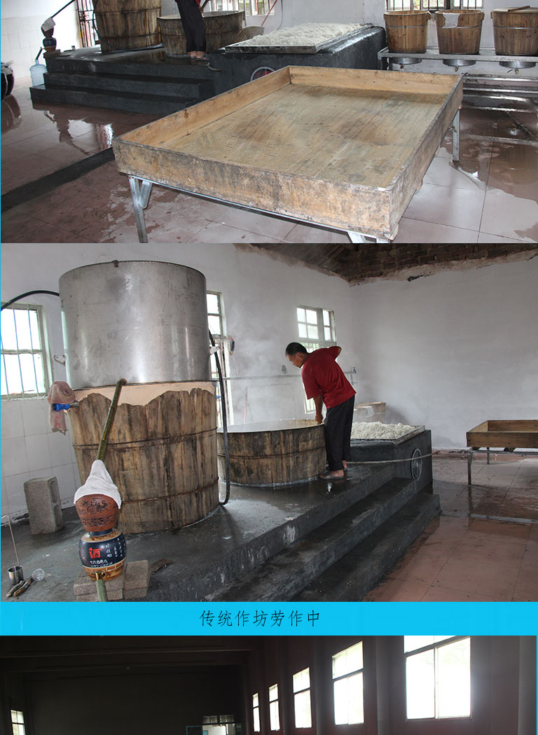 淘宝纯粮酒详情页_08.jpg