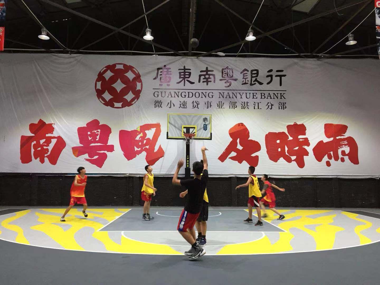2018年广东南粤银行运动赛事系列之亲子篮球赛