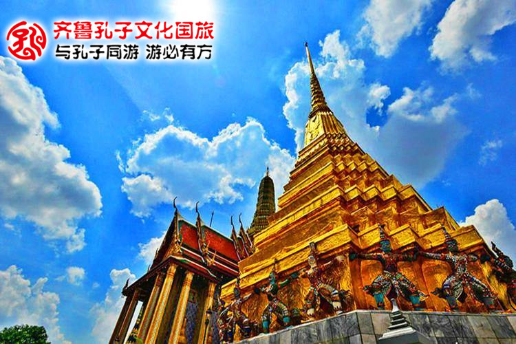 【嗨游●曼普】曼谷+普吉岛7日5晚