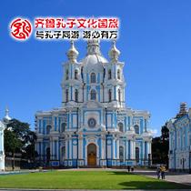 優享俄羅斯圣莫雙城+金環小鎮經典8日