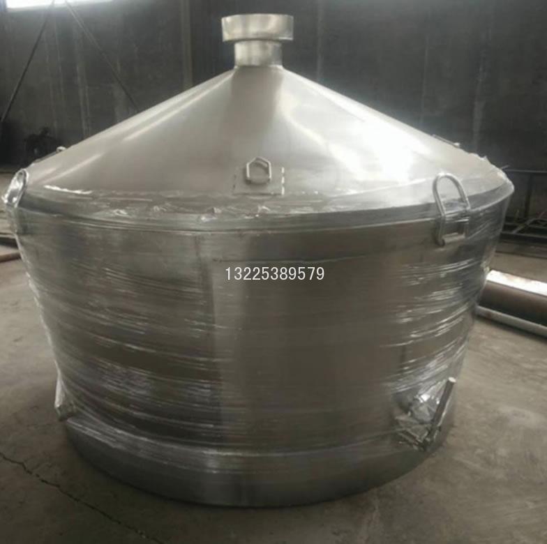 酿酒蒸煮锅