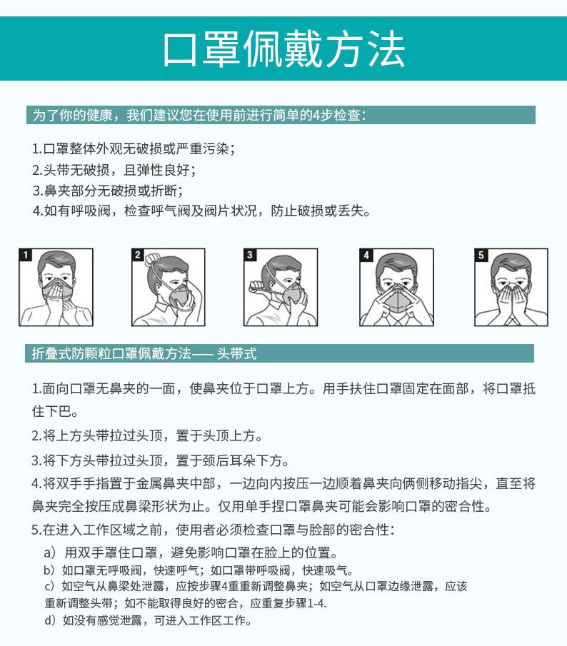 详情12.jpg