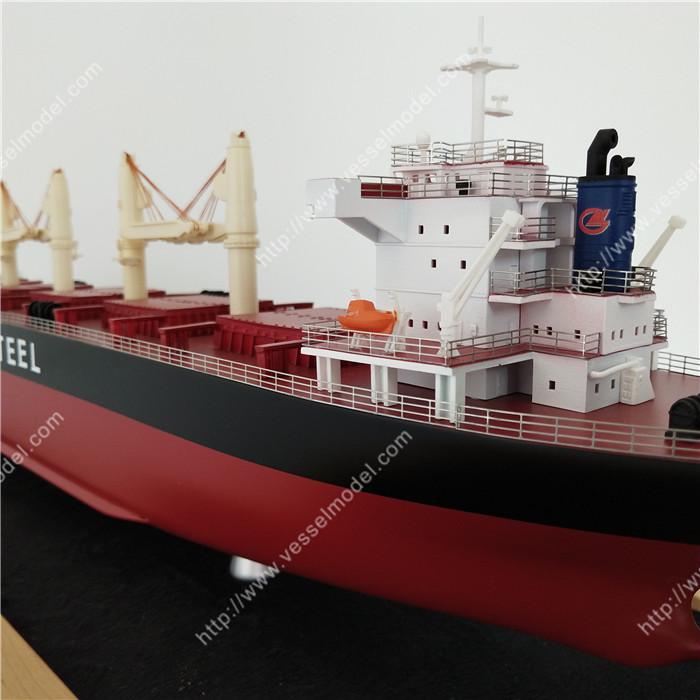 65cm五倉散貨船模型_散貨船模型_雜貨船模型_海藝坊船舶模型制作