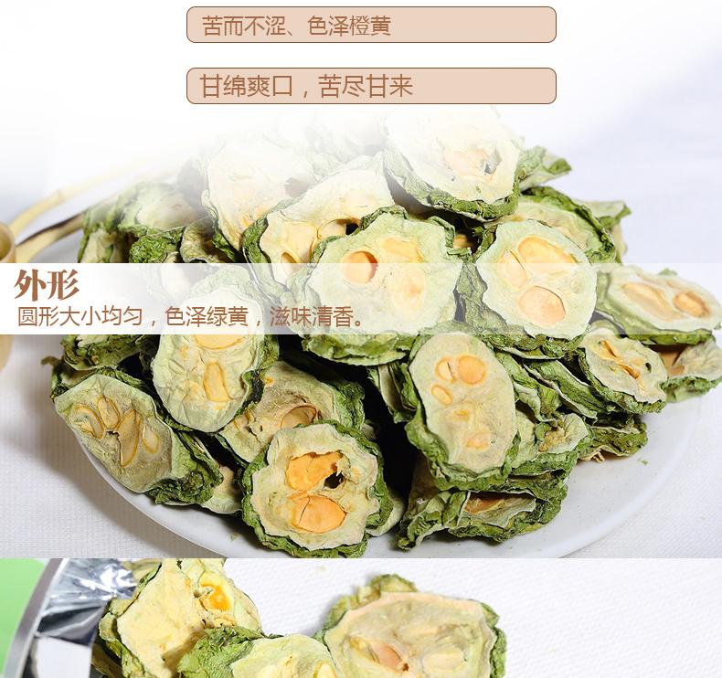 苦瓜片茶详情页PSD_04.jpg