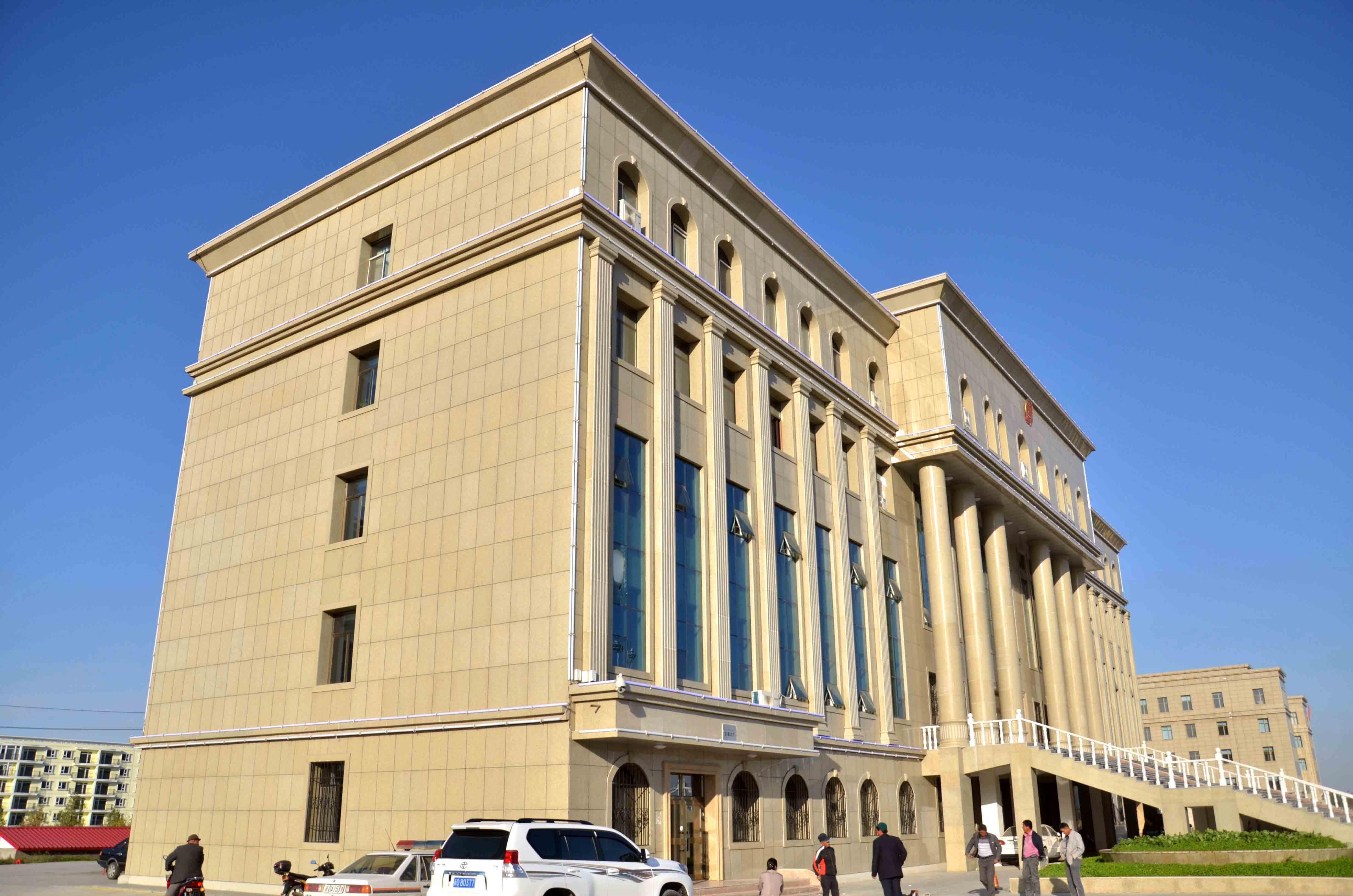 奇台县法院