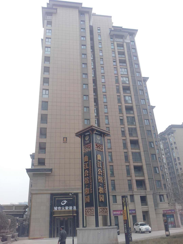 西安曲江公馆