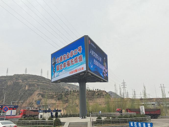 兴县交警大队