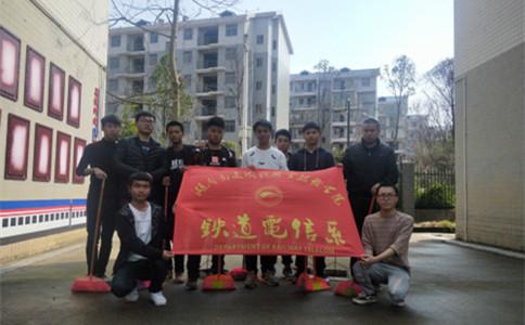 石家庄铁路职业技工学校铁道电信系清扫校园