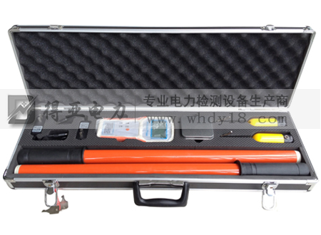 DYHX-8600 10KV配电线路无线语音高压核相仪