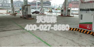4076466cacc96ba786fa54643e00fd1_副本.png