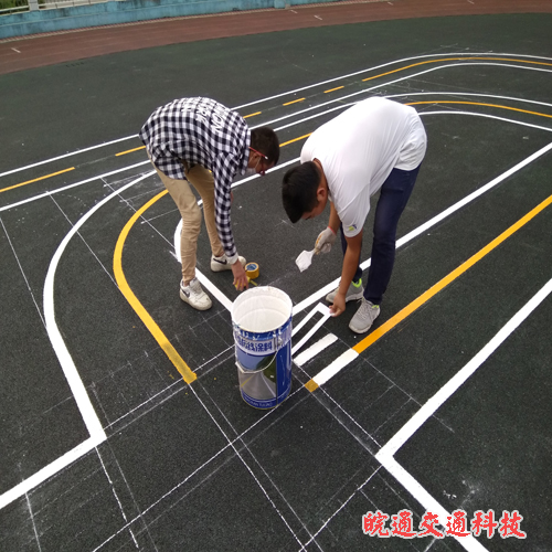 紫薇小学赛车跑道划线