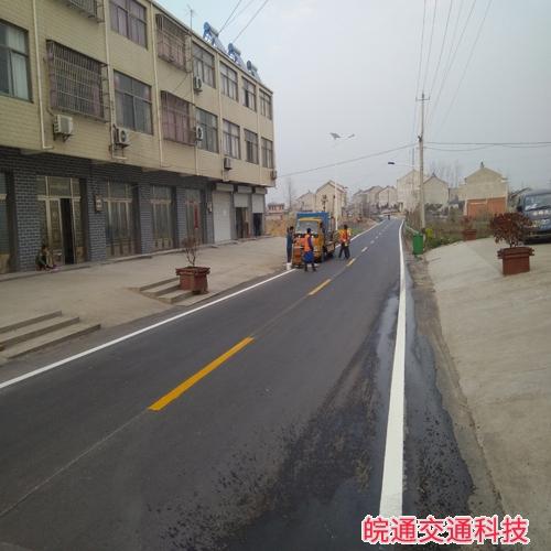 施官街道划线