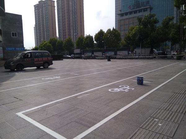 滁州市人力资源市场非机动