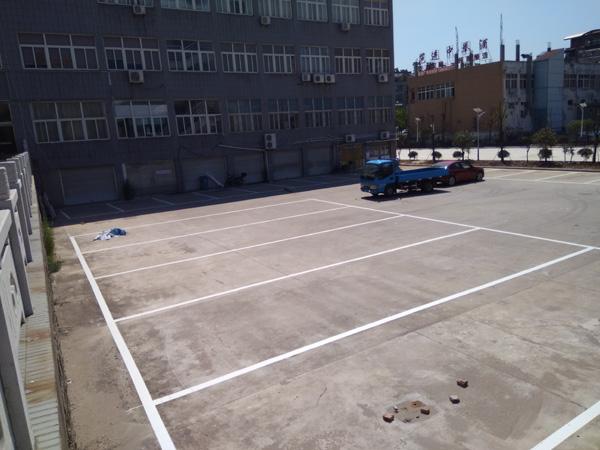 全椒县车管所停车位标线