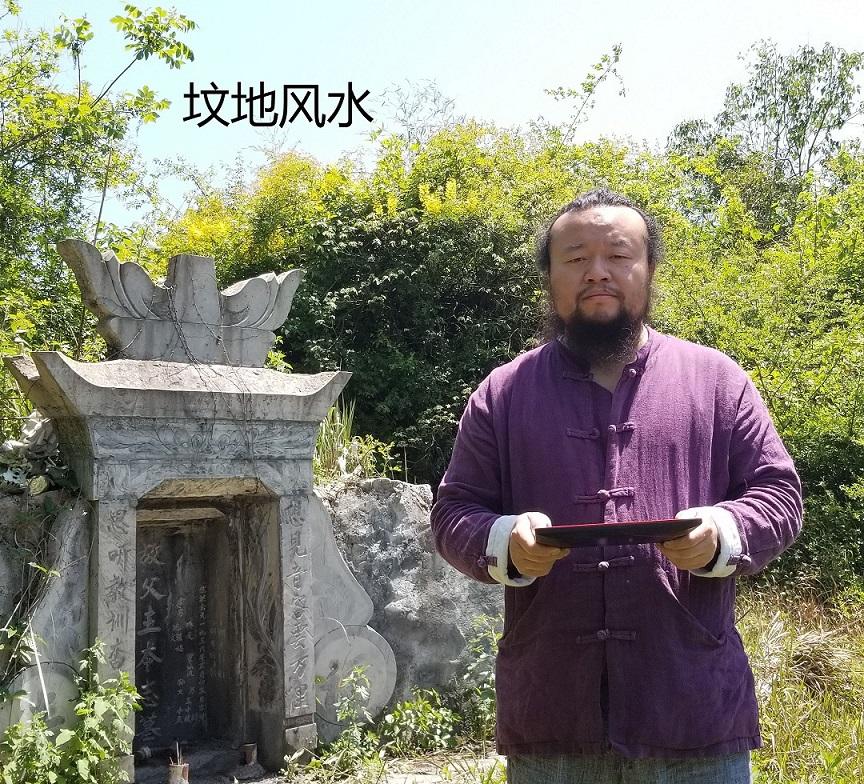 坟地风水.jpg