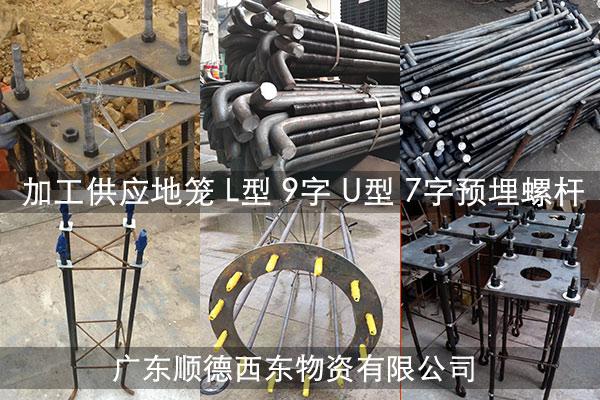 b2b钢结构地脚螺栓4.jpg