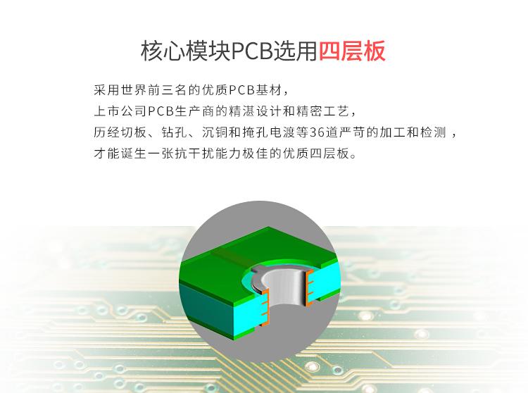 ADCT-2_10.jpg