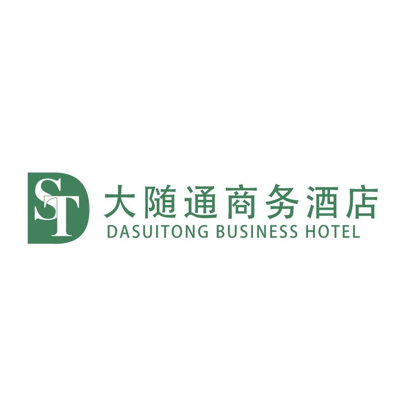 大随通商务酒店