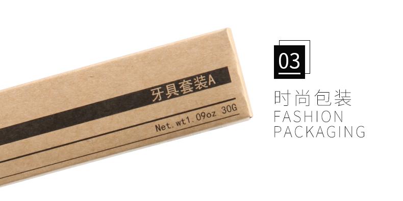 伊道牛皮纸牙刷现货详情790_09.jpg