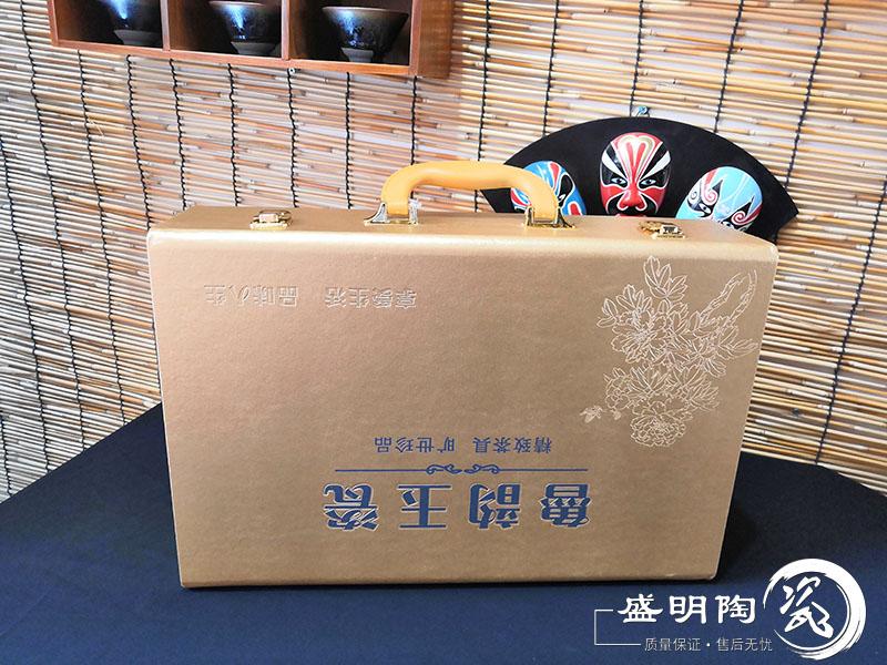 鲁韵玉瓷茶具