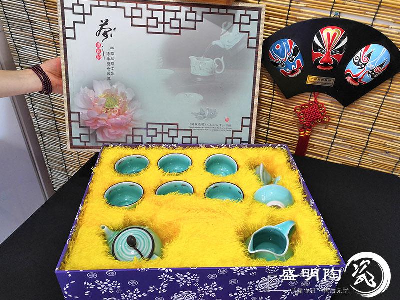 和田窑花釉茶具