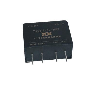ACDC電源模塊1.5W—2.5W