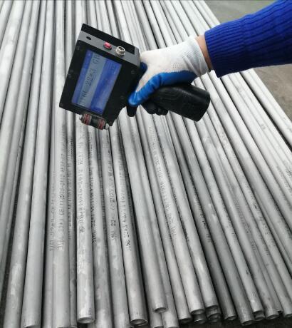 不銹鋼無縫鋼管如何快速清除焊斑