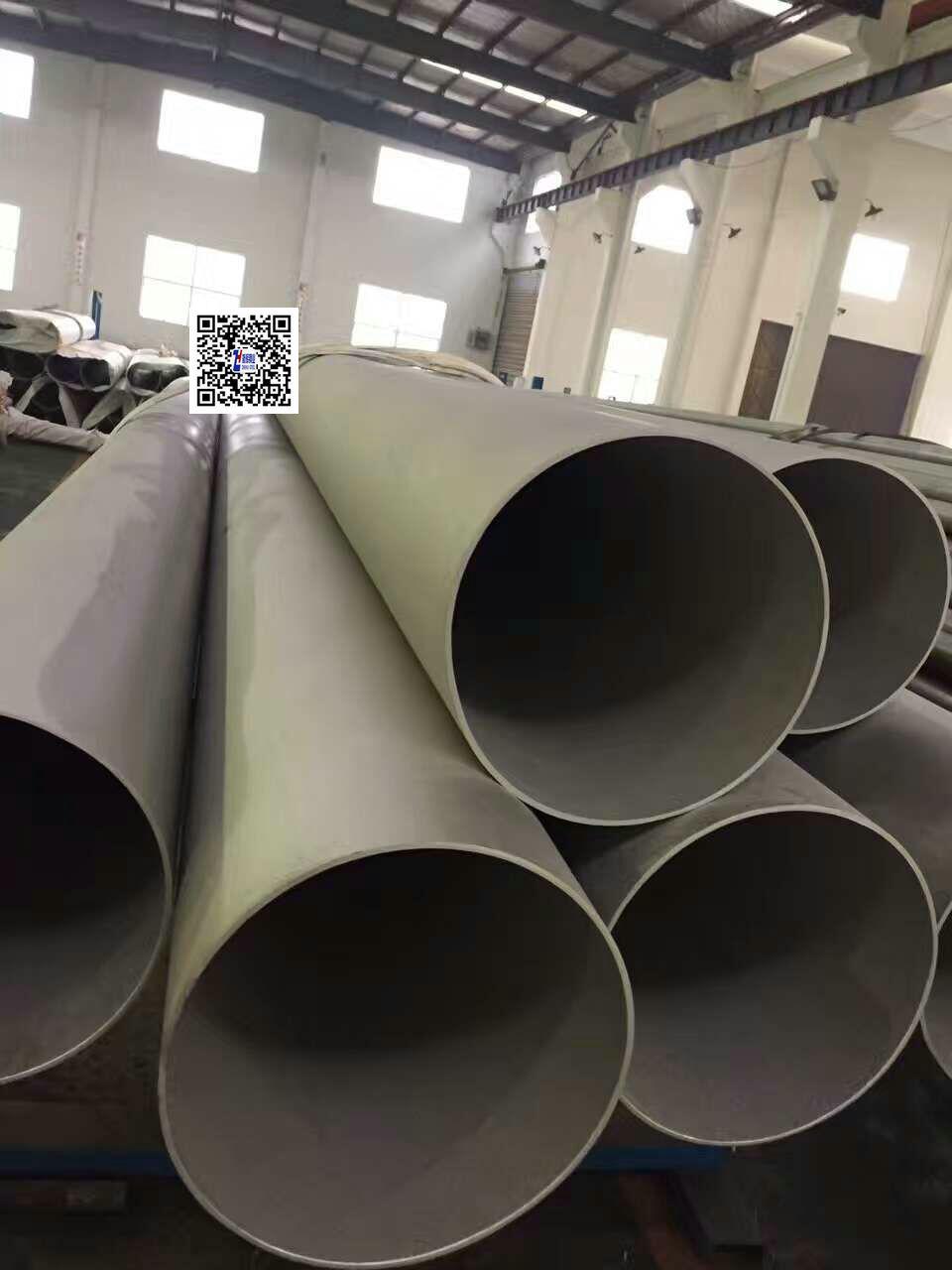 大口径不锈钢管,不锈钢大口径钢管