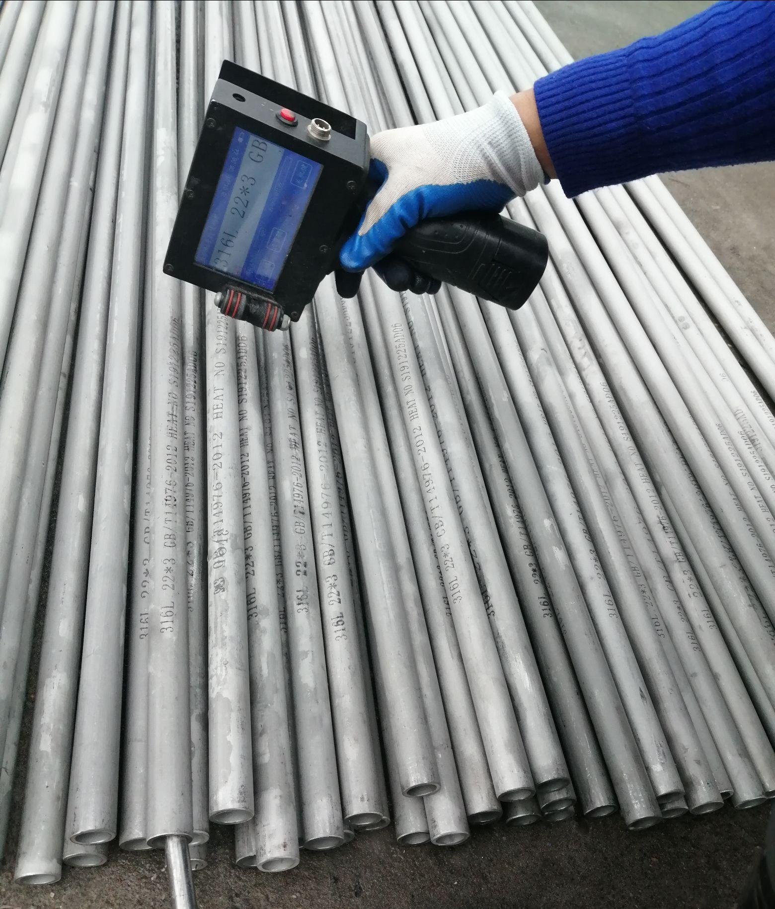 現貨/定制優質不銹鋼無縫管