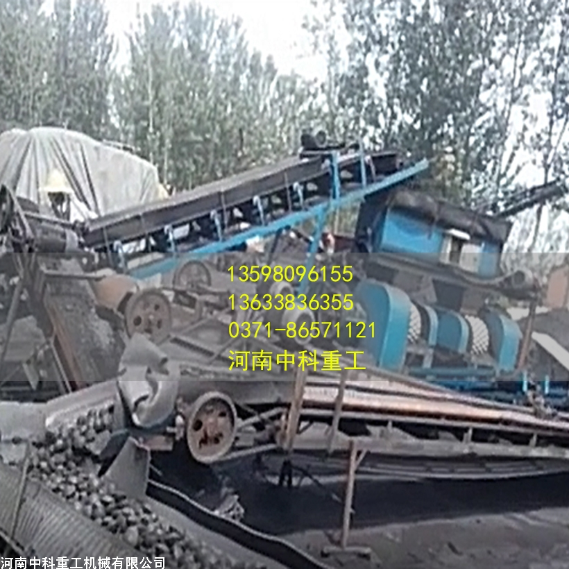 新乡免烘干型煤压球机生产线