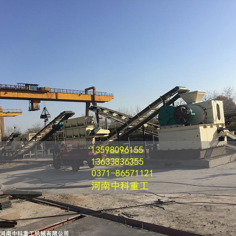 焦作中铝工业型煤造气项目