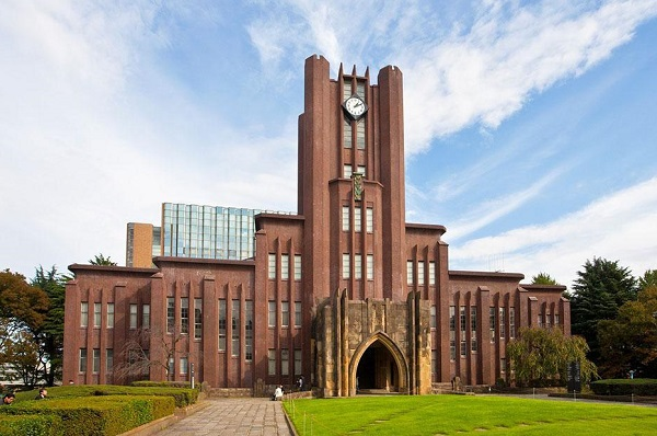 东京大学.jpg