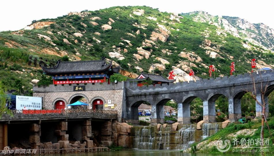 茶山风景区