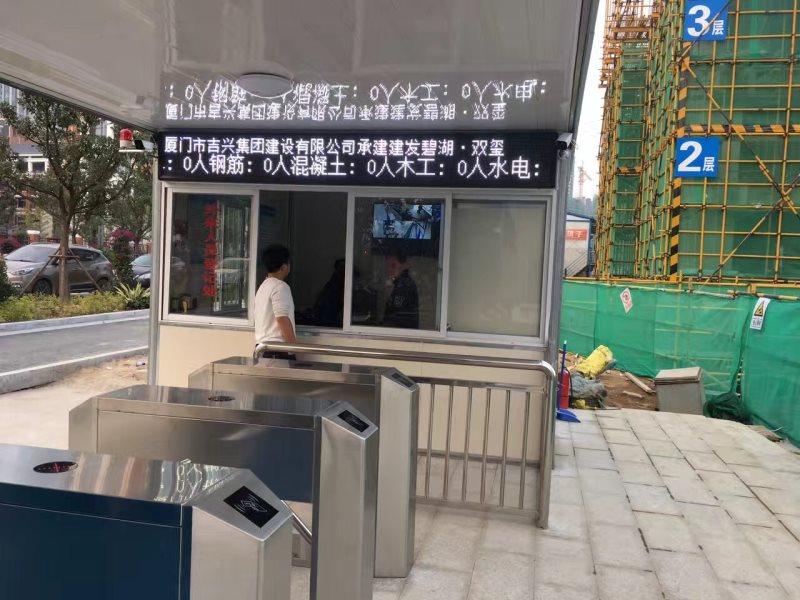 漳州建发碧湖项目