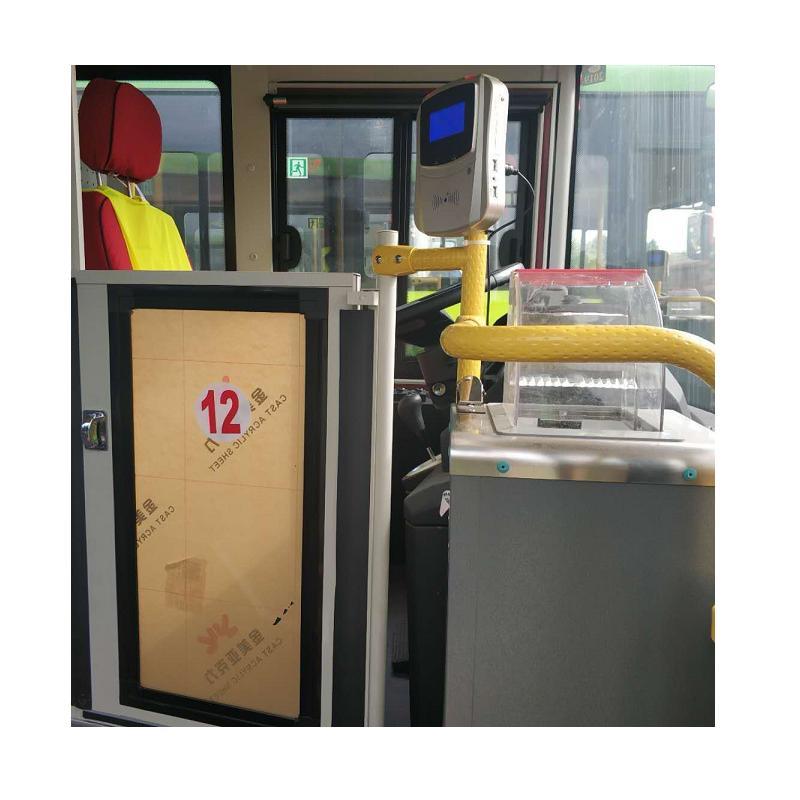 车载刷卡机ADK-GJ07,具备刷银联闪付 GPS分段收费功能
