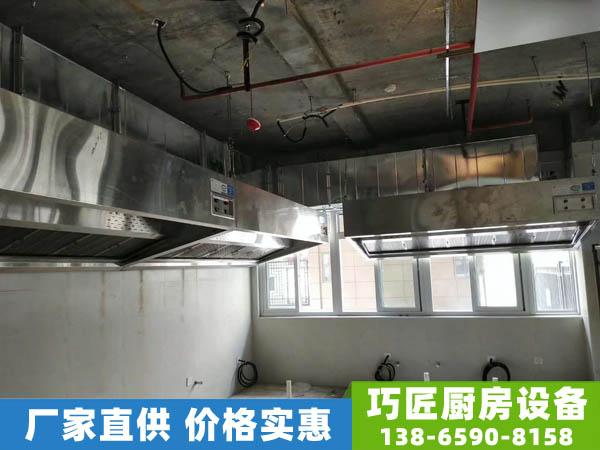 合肥廚房排煙設備
