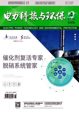 电力科技与环保4.jpg