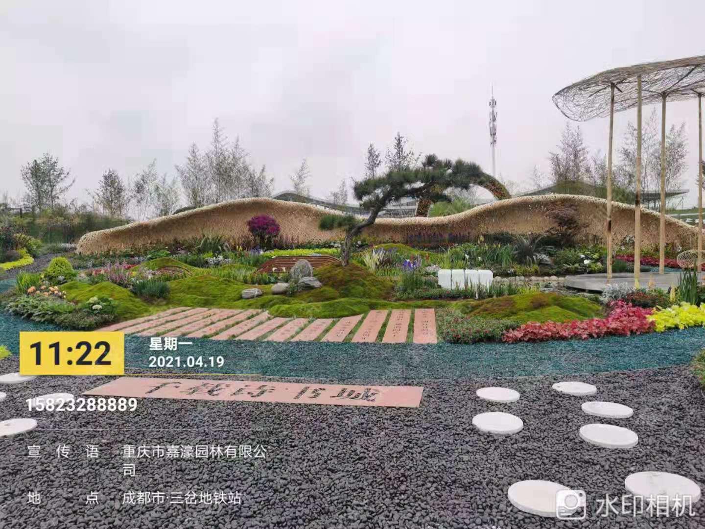 花漾蓉城重庆展区