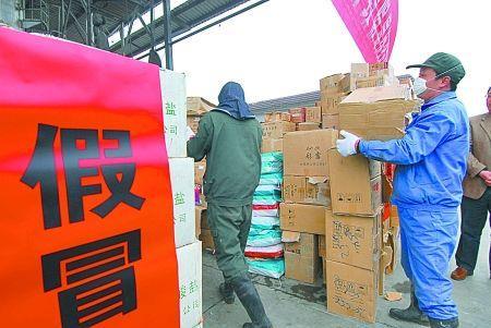 广东启动打击侵犯知识产权和制售假冒伪劣专项整治百日行动